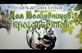 Embedded thumbnail for Бабушкинская 6 лет День Рождения