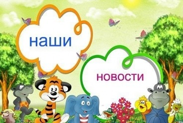 Набор в группы для детей САО и СВАО