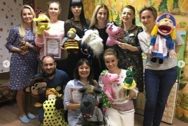 Наши педагоги посетили авторский курс Анны Окороковой «Куклы-вкусный способ привлечения клиентов в детский клуб»